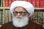 مكتب آية الله النجفي يستنكر إدراج العتبة الرضوية المقدسة ضمن لائحة الإرهاب والعقوبات الأمريكية+الوثيقة