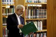 بارگذاری «گنجینه حضرت معصومه(س)» در سایت کتابخانه فاطمی