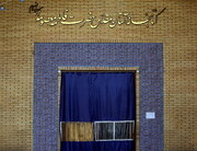 نگهداری تفسیر قرآن متعلق به قرن ششم هجری قمری در حرم مطهر حضرت معصومه سلام الله علیها