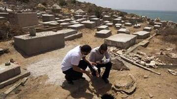 دادگاه اسرائیلی به تخریب قبرستان اسلامی در فلسطین رای داد