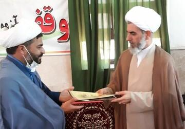 تقدیر امام جمعه بوئین زهرا از مبلغان و روحانیون فعال