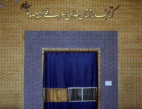 تصاویر/ مصاحبه با مدیر کتابخانه حرم حضرت معصومه (س)