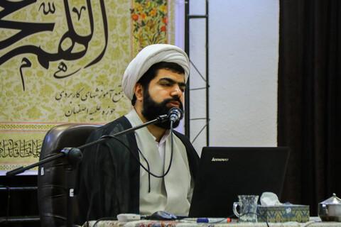 نشست هم اندیشی معاونین تهذیب مدارس علمیه استان اصفهان