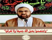 عید قربان،مومن کا ہر وہ عمل جو اللہ کےقرب کا سبب بنے اسے قربانی کہا جاتا ہے، امام جمعہ کانبرا