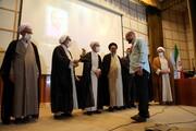 بالصور/ الحفل الختامی لمهرجان الفن السماوی السابع فی قاعة الاجتماعات لمدرسة المعصومیة العلمیة بقم المقدسة