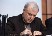 تبریک وزیر بهداشت به وزرای بهداشت کشورهای اسلامی به مناسبت عید فطر