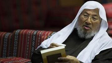یوسف قرضاوی دستور تحریم رژیم صهیونیستی را صادر کرد