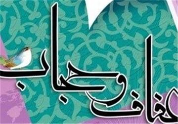 برگزاری سلسله نشستهای هفته عفاف و حجاب در بندر ماهشهر