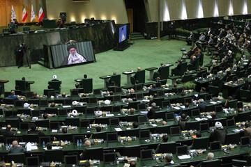 نقش مجلس شورای اسلامی در ترسیم چشم انداز فرهنگی برای آینده کشور