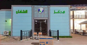 EshShefa Medical Center for Covid-19 patients in Maysan to open soon