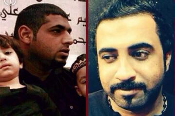 دیوان عالی بحرین دو جوان انقلابی دیگر را به اعدام محکوم کرد
