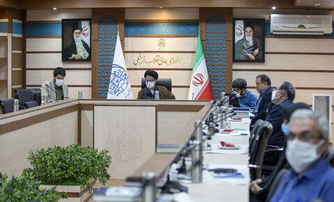 ششمین جلسه کمیسیون تخصصی ستاد هماهنگی نقشه مهندسی فرهنگی کشور