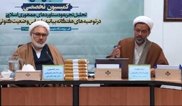 فیلم | تحلیل دستاوردهای نظام جمهوری اسلامی ایران در سبک زندگی و راه های ترسیم شده در آن
