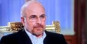 دستیابی ایران به غنی سازی اورانیوم ۶۰ درصد