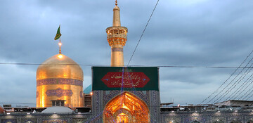 AQR announces special telephone numbers for pilgrims of Imam Reza (AS) holy shrine