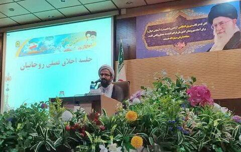حجت الاسلام و المسلمین رحیمی صادق، در اجلاسیه فصلی روحانیون عقیدتی سیاسی فرماندهی انتظامی تهران