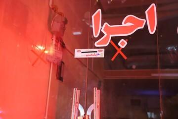 دلالان زمین و مسکن زیر چتر اطلاعاتی سربازان گمنام امام زمان(عج)/ پلمپ ۵۰ بنگاه معاملاتی در استان یزد