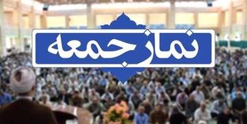 نماز جمعه فردا در ۵ شهر استان سمنان اقامه می شود