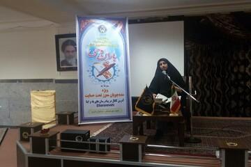 برگزاری جشنواره قرآنی «باران وحی» در حوزه خواهران تویسرکان