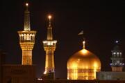ویژه برنامههای شهادت امام باقر(ع) در حرم رضوی برگزار میشود