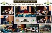 علمای یمن: وجود نیروی موشکی یک واجب شرعی است