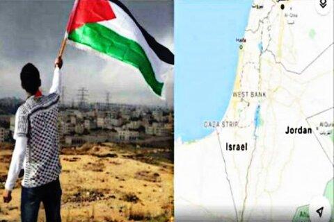 فلسطین گوگل میپ