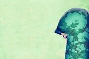 لغو ممنوعیت حجاب در مدارس ابتدایی اتریش