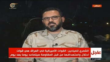Language of force what Americans understand/In attacks against occupiers Resistance groups united: al-Nujaba's spokesman
