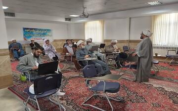 کارگاه سه روزه آموزشِ پژوهش در حوزه علمیه کرمانشاه برگزار شد