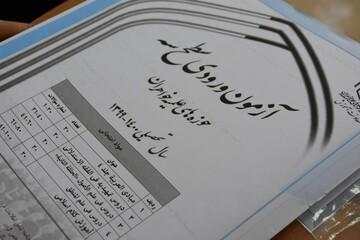 تصاویر/ رقابت بانوان طلبه اصفهانی در آزمون ورودی سطح ۳ و ۴