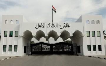 القضاء العراقي یکشف عن إجراءات التحقیق في عملیة اغتیال المهندس وسلیماني