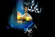 امام محمد تقی علیہ السلام باطل عقیدوں کے مقابلہ میں