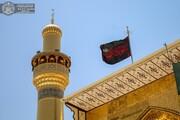 العتبة العلوية ترفع راية الحزن بذكرى استشهاد الإمام محمد الجواد (ع) + الصور