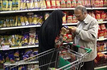 نگرانی شدید مردم از افزایش ساعت به ساعت قیمت ها!!/ سازمان تعزیرات را در کف بازار نمیبینیم