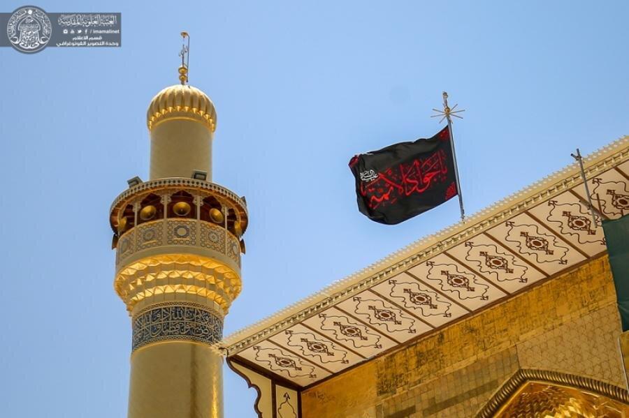 حرم حضرت امیرالمؤمنین(ع) در عزای امام جواد(ع) سیاهپوش شد+ تصاویر