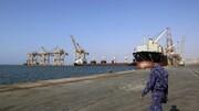 کمیته عالی اقتصادی یمن از تبانی بین المللی برای تشدید محاصره یمن خبر داد