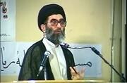 کلیپ تاریخی از خطبههای حضرت آیت الله خامنهای در اولین نماز جمعه پس از آغاز دفاع مقدس