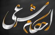 احکام شرعی | اسلام میں کمیشن لینے کا کیا حکم ہے؟