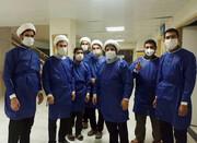 تصاویر/ حضور و کمک رسانی طلاب جهادی اسفراین در بیمارستانها