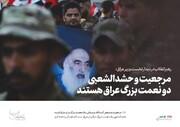 عکس نوشت | دیدار نخستوزیر عراق با رهبر انقلاب
