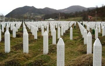 Manchester Jewish and Muslim communities mark Srebrenica anniversary