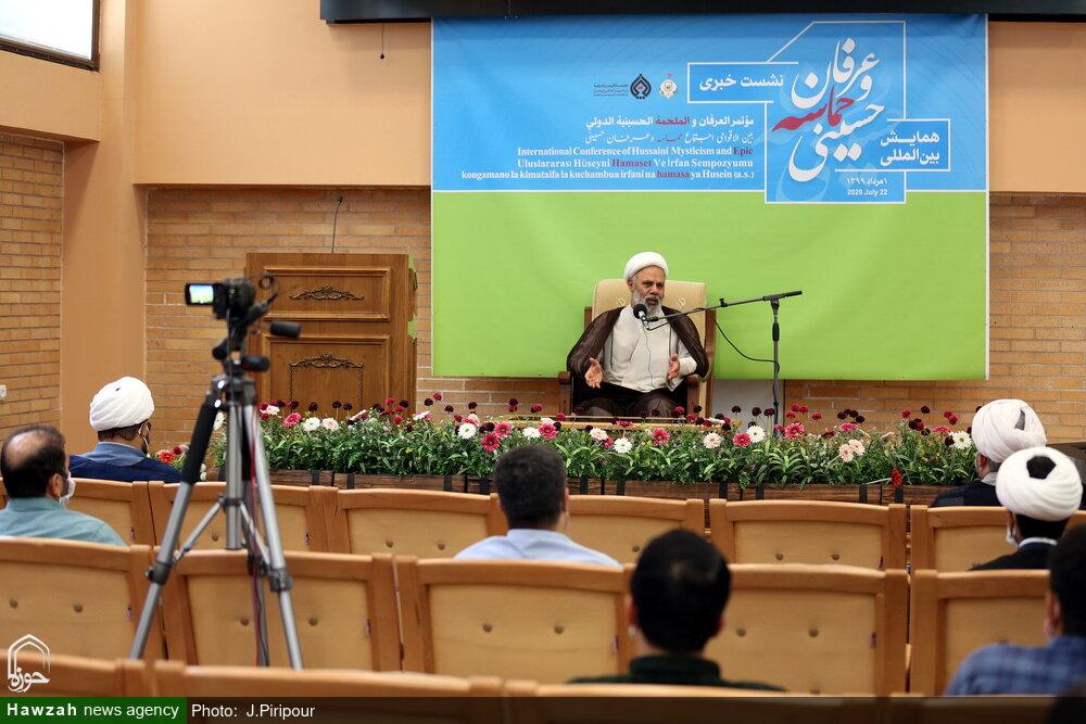 تصاویر/ نشست خبری همایش بین المللی عرفان و حماسه حسینی
