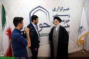 """""""النفوذ"""" هو الوجود العسكري الأمريكي في العراق وليس العلاقات مع إيران"""