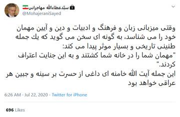 جمله آیتالله خامنهای داغی از حسرت بر سینه و جبین هر عراقی خواهد بود