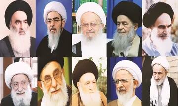 المرجعية الشيعية نشوؤها واستمرارها