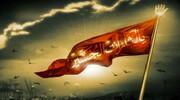 سليمان بن صُرَّد الخزاعي قائد ثورة التوابين