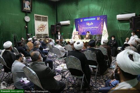 """بالصور/ إقامة ندوة علمية تحت عنوان """"كورونا والتحديات التي تواجهها المجالس الحسينية"""" بقم المقدسة"""