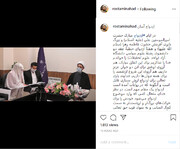 فیلم/ خطبه عقد رئیس نهاد نمایندگی ولی فقیه در دانشگاهها