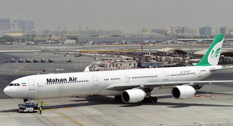 ما لم يُكشف عن اعتراض المقاتلات الأمريکية لطائرة الركاب الإيرانية