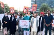 شیعہ جبری گمشدگان کی بازیابی کے لیے لاہور میں احتجاجی مظاہرہ+تصاویر